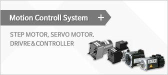 Motion Controll System